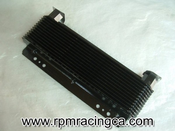 Small Oil Cooler